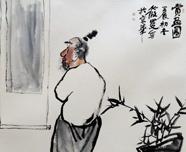 张筱曼作品-赏画图