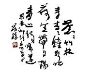 申万胜作品