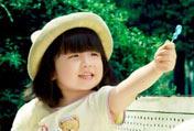 6岁宝贝黄沐恩