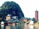<b>Poblado Xingping</b>