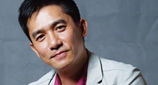 Tony Leung---Ip Man