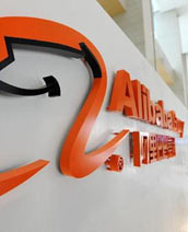 Alibaba opts for US flotation<bR><bR>