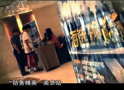 南京海选集锦 第二集