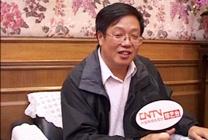 铁路文工团刘志江团长向全国各行各业的劳动者问好