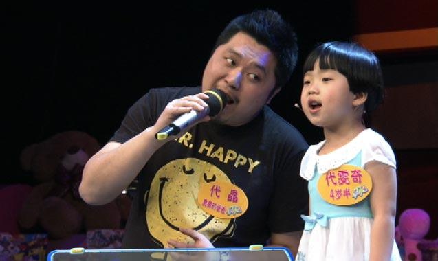 快乐大巴》特别节目