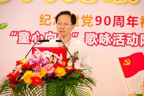中央电视台副台长魏地春在启动仪式现场发表讲话