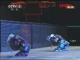 创意节目《机器人总动员》表演:哈尔滨工业大学机器人创新基地研发团队