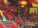 歌曲《天下一家》 表演者:王莉、廖昌永