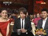 《魔术》 表演者:刘谦(字幕版)
