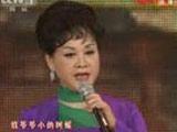 《前门情思大碗茶》 表演者:李谷一 (字幕版)
