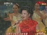 歌曲《远方的家》 表演者:张也 (字幕版)