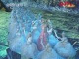 创意节目 舞蹈《舞动冰凌》 表演者:吉林省歌舞团 (字幕版)