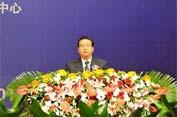 贵州省副省长刘晓凯致辞