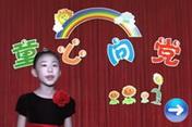 浙江湖州市南浔区双林庆同小学