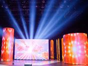 典礼舞台绚丽灯光秀