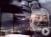《复活的军团》<img src=http://img.tv.cctv.com/image/20090520/IMAG1242786892144279.gif>