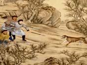 《故宫100》 第39集 清风尚武