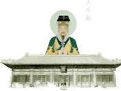 《故宫100》 第97集 奉天承运
