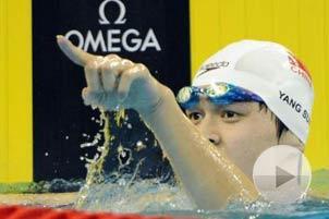 Sun Yang: Champion of men's 800m freestyle