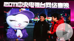 <br><b><center>Fifth day of CCTV&acute;s first online Spring Festival Gala</center></b>
