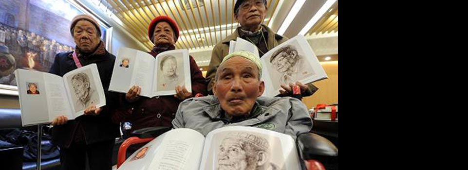 Four books on Nanjing Massacre published