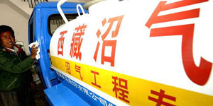 Construction of bio-gas pool<br> brings convenience to daily life