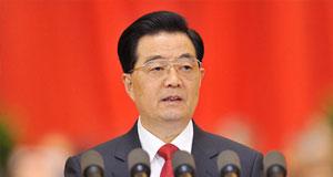 Interprétation du rapport présenté par Hu Jintao au 18e Congrès national du PCC