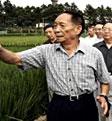 Li Wu, Responsable de l´Académie des Sciences d'Agriculture et de Sylviculture de Beijing, Membre indépendant de la CCPPC