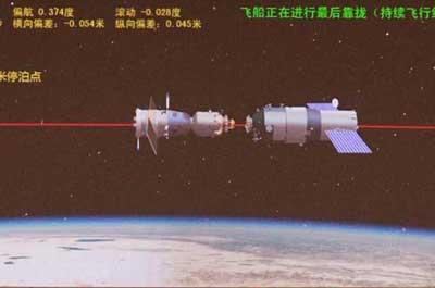La Chine déclare le second arrimage un succès