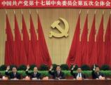 Sur le 12e Plan quinquennal de la Chine (2011-2015)