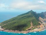 Les Chinois de la dynastie Ming utilisaient déjà le terme Diaoyudao pour nommer ces îles