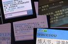 上海电信凌晨回应:将对违规人员严肃处理