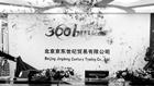 315调查:京东屡遭投诉 挑战用户忠诚度