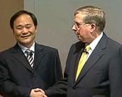 吉利与福特领导握手