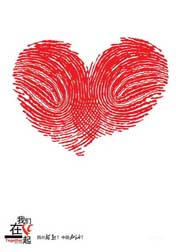 赞美献血者_6.14世界献血者日 赞美您生命的礼物 向世界提供血液