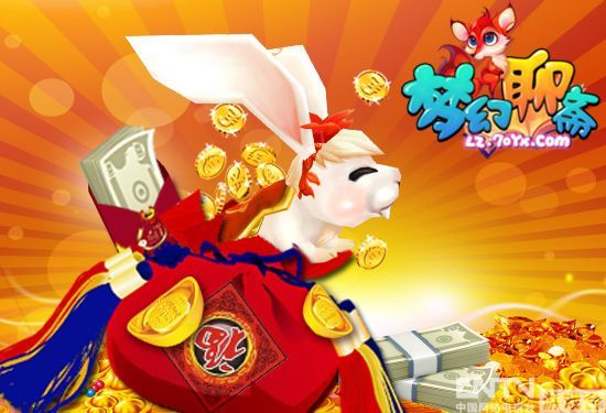 """《梦幻聊斋》寒假版玉兔送红包大礼 红包到底从何而来的?根据中国习俗,在春节拜年时,长辈要给晚辈准备压岁钱,就用红色纸包着,后来就有了""""红包""""。今年《梦幻聊斋》线上红包无限发,辛苦的玩家们快来领取你们的""""压岁钱""""吧!"""