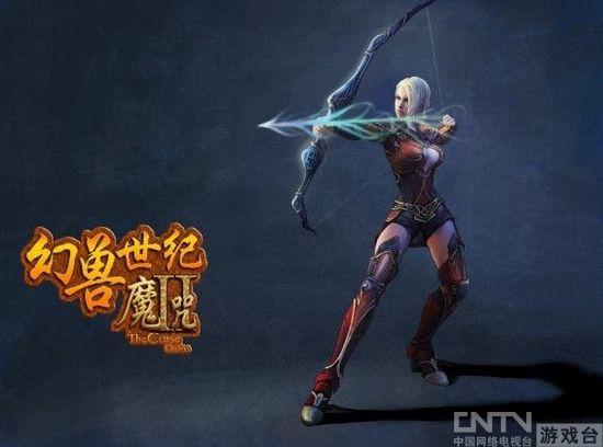 魔幻类3DMMORPG《魔咒2》职业介绍