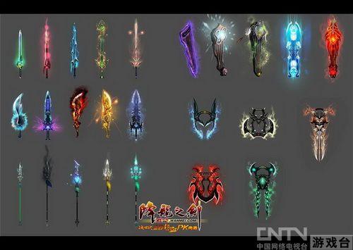 《降龙之剑》属性修改让你diy装备