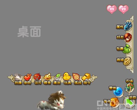 《宠物王国》桌面玩法