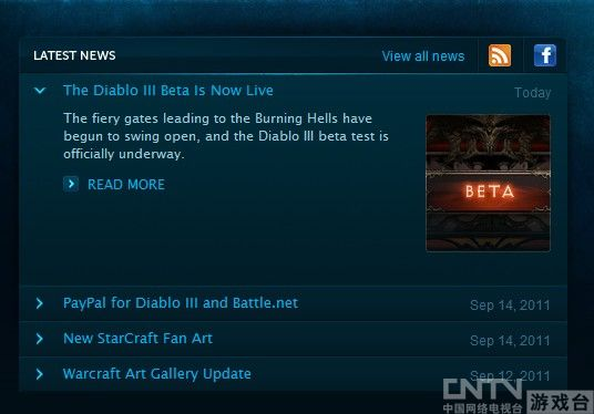 暴雪正式宣布暗黑3开始公众测试 资格稀少