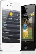 机能飙升软件强悍 图文并茂为你解读iphone 4S