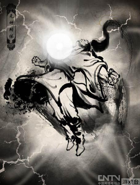 《魔道六宗》走国画风 重现飘渺玄幻世界