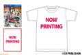 《梦幻俱乐部ZERO》首发赠品T恤