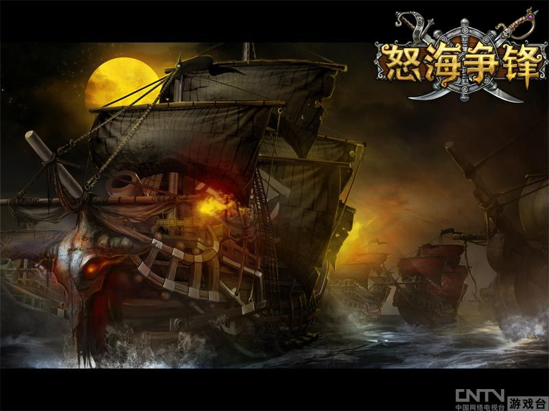 """就在加勒比海域密集的島嶼和廣闊的海域之間,隱藏著各個海域慕名前來的海盜,在這裡,你要提高警惕,小心會遭到其他海盜的伏擊……在尋找""""不老泉""""的途中,除了會遇到海盜們的襲擊,還會碰到海軍,海軍與海盜在這片神奇而又神秘的海域上展開了角逐……而""""不老泉""""則成了霸主爭奪戰的導火索。 如果,你想要成為海上霸主、想要尋找到不老之泉,那麼,你就要擁有比其他海盜王們更高的智慧、更多的勇氣和更大的運氣!準備好了嗎?更多你"""