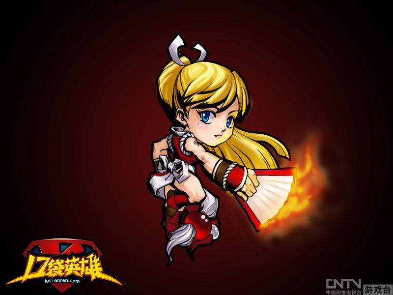 爱武装《口袋英雄》之美女也英雄 网页游戏