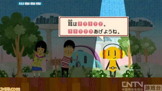 Wii新作《奇奇绝招》情报公开