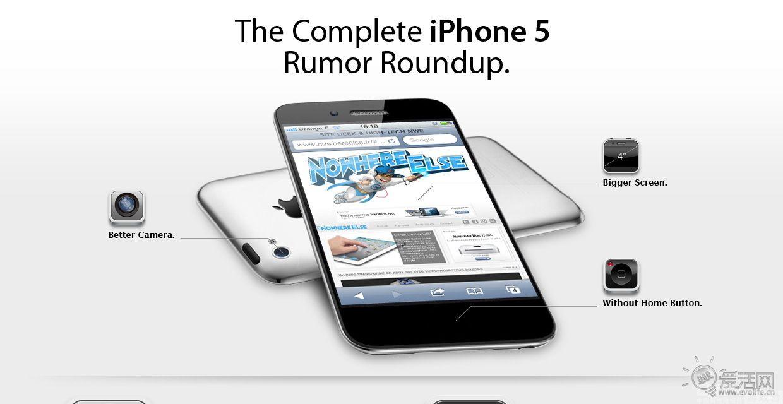 苹果可能在六月WWDC发布下一代iPhone手机