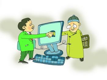 网络游戏交易平台_链接到酷游仙灵交易页面而忽视了酷游网游交易