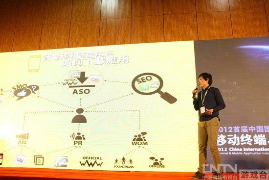 网易移动互联总监李思萌:网易应用坚持不刷排名不破解