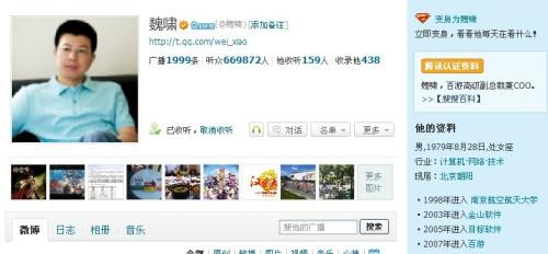 qq游戏怎么视频认证_杨幂的腾讯认证空间开通两个多月粉丝过千万